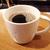 アメリカーノとは|アメリカンとの違い・飲めるカフェはどこ?