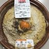 4種チーズと卵のコク!カルボナーラ