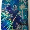 【SDBH】無料配布のスーパーサイヤ人ブルーベジット、青くてかっこいい!