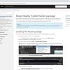 MRTK v2のドキュメントを少しずつ読み解く MixedRealityToolkit NuGetパッケージ