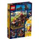 レゴ 70321 ネックスナイツ マグマ・タワーアタックってこんなに安く買えるの?