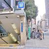 【大阪地域情報】長堀橋駅周辺のスーパーマーケットまとめ