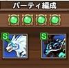 【テリワンSP】イキ(な)り黒霧PT 前編