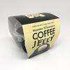カルディの「オリジナルコーヒーゼリー」には一味違った魅力があった!