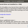 Virtualbox Required key not available