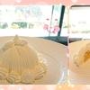 【一休.comレストラン】季節の彩り小箱+カフェフリー【パレスホテル東京/ラウンジバープリヴェ】