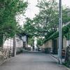 2017GW 奈良一人旅 1日目後編 〜興福寺・ならまち・ゲストハウス編〜