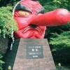 【京都旅行記⑦】京都の魔界その1・日本三大天狗山 鞍馬山と鞍馬寺