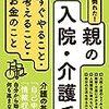 【01/29 更新】Kindle日替わりセール!