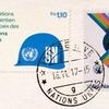ジュネーブの国連からこんにちは!