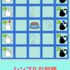 【ゲームリリース】(その1) 『センターキャット』
