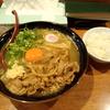 高円寺【おとど】極☆肉玉そば大盛 ¥960