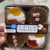 カンパーニュ:オレンジケーキオンチョコプリン/チーズとチョコのプチカップケーキ