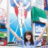 「月刊エンタメ」に田村保乃の地元・大阪で撮影グラビアが掲載