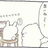 4コマ漫画「タイピング」