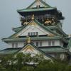 大阪夏の陣 大阪城
