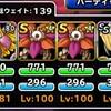 level.1783【ランクエ】暗黒神の試練に挑戦!!