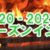今年の薪ストーブ焚き始めは11月1日。そして猫近況。