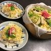 春の山菜ちらし寿司