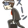 仕事が嫌で苦痛に感じる人の理由と解決方法