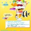 【アコギ女子通信】13回目は初のオープンマイク形式で大盛り上がりでした!