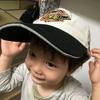 お兄ちゃんの帽子
