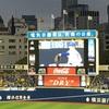 ●0-2阪神タイガース @横浜スタジアム 内野指定席B 2018.4.5 ベイスターズ観戦記