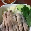 【タイ料理】カーオマンガイ☆鶏肉の煮汁で炊いたごはん