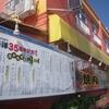 「レストラン 海洋」で「ラム肉サイコロステーキ(200g)」 1000円 #LocalGuides