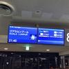 【臨】空港チェックイン業務の実態。(実話後編)
