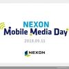ネクソンの新作モバイルゲームを発表!「Nexon Mobile Media Day」を開催致しました