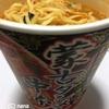 セブンプレミアム『蒙古タンメン中本』 辛味オイルを入れずに食べてみた!