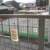駅のホームの禁止事項(特殊)