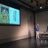 センダイ座「1645 正保2年 奥州仙台城絵図」ブラタモリにも出演した木村浩二さんのお話を聞いてきたよ