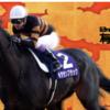 有馬記念2018の賞金や売上高はどれくらい?世界最高賞金は?