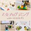 Z会プログラミングwith LEGO体験レポ【3回目】