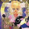グリフォンだけに特化した 激レアアニメ雑誌プレミアランキング