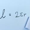【合格者が話す】論文式試験の合格率は参考にならない理由