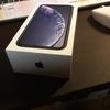 iPhone XR買いました!! 長かったiPhone6とお別れ...?