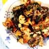 菊芋と蓮根ののり塩チップス
