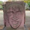 平和の森公園 Part1 / 平和島の歴史と名付け / 創造溢れる大田区中学生の作品たち