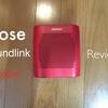 【Bose】今更ながらBose Soundlink Color(初代)をレビュー&比較!