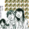 クレイドルと見るGEアニメ7話目