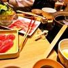 しゃぶしゃぶ温野菜で「 トリュフ香る味噌すきのふわとろたんしゃぶ」 於 横須賀