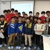 2020/02/08(土) 地域共創プログラミングワークショップ 第1ステージ の3つ目,<札幌会場> を実施しました