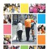 日本セーフティー 福祉事務所を脅迫