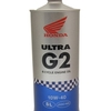 GN125h(125cc)のオイル交換してみた方法と感想