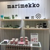 ●Marimekko(マリメッコ)松屋銀座店●