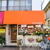 学園おおくぼ商店街の小さなパン屋さん@tata et pupula オープン2日目
