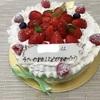 子供 息子の誕生日ケーキ